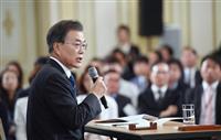 【野口裕之の軍事情勢】文在寅大統領が口を開くたびにトランプ米大統領の「韓国不信」と米軍…