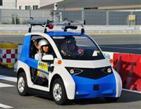 パナが自動運転システム 画像処理技術生かし平成34年に実用化へ