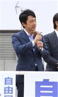 【衆院選】「今のままでは自衛隊が憲法違反との疑いは消えない」 小泉進次郎氏が水戸で演説…