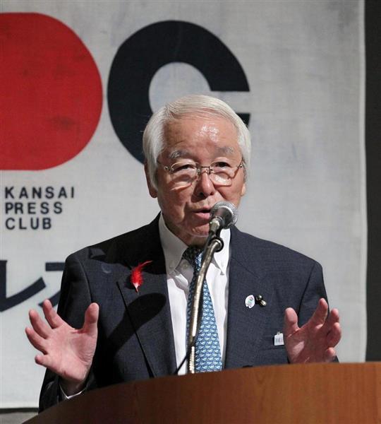 「井戸知事 万博」の画像検索結果