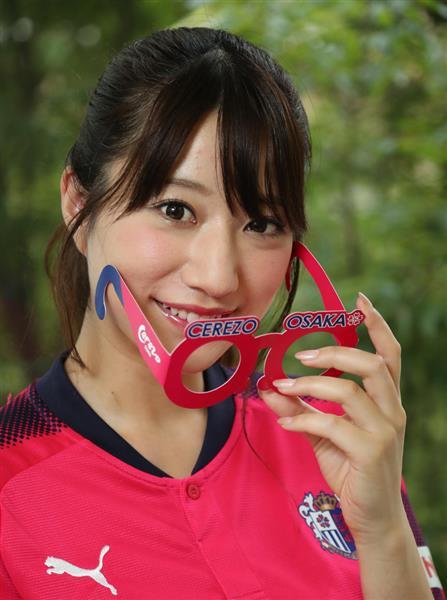 """旬スポーツ】C大阪の""""勝利の女神..."""
