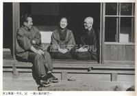 【石野伸子の読み直し浪花女】井上靖の大阪(7)三つ子の魂…無償な愛を信用せぬ孤独さ 祖…
