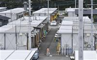 熊本地震1年半、建物公費解体9割完了 なお4万5千人仮住まい