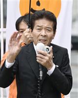 【選挙サンデー】日本のこころ・中野正志代表演説要旨「国民の国民による国民のための憲法を…