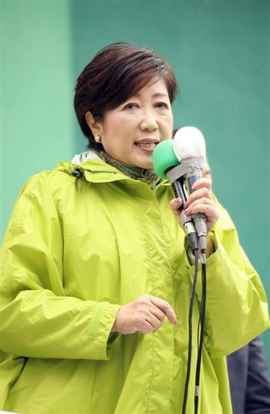 東京都内で支持を訴える希望の党の小池百合子代表(春名中撮影)