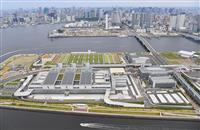 【豊洲問題】築地から豊洲への移転時期、来年9~10月 都、業界団体に提案