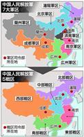 【野口裕之の軍事情勢】中国軍が強襲する敵は米韓軍ではなく北朝鮮軍! 米中が北を挟撃する…