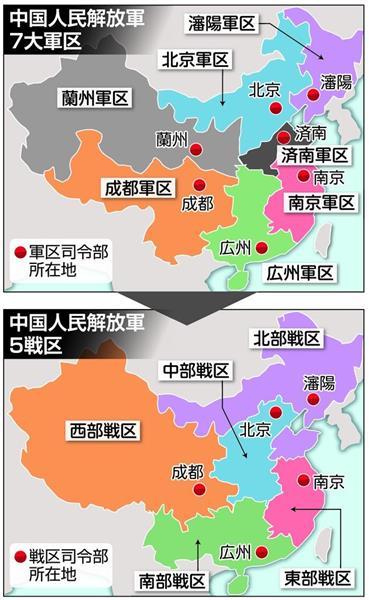 草莽崛起ーPRIDE OF JAPAN 中国...