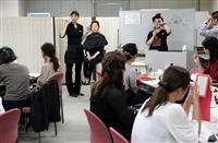 【WOMEN】手厚い個別支援で就職率97・9%、大阪マザーズハローワークの凄腕