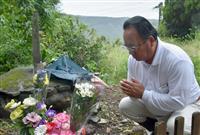 熊本地震1年半、祈り続ける南阿蘇被災集落 夫婦犠牲「忘れない」