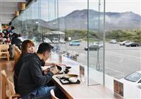 【熊本地震】「本震」から1年半、阿蘇山周辺で復興の兆し 被災アクセス道も開通