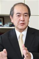 【告知】『未来の年表 人口減少日本でこれから起きること』特別講演会 11月20日開催