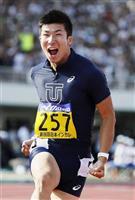 【西論】日本人初の9秒台 100メートル新時代 東京五輪の決勝めざせ
