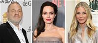 【エンタメよもやま話】全米が怒った…政界に直結ハリウッド最強ドン30年間も女優に強要セ…