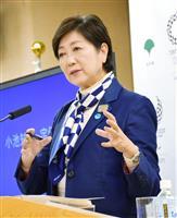 【豊洲問題】小池百合子知事「安全宣言」を示唆 「条件整い次第、開設者としてしかるべき発…