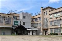 【関西の議論】福沢諭吉も感激 国家に先駆けて…京都の町衆が創設した「番組小学校」とは
