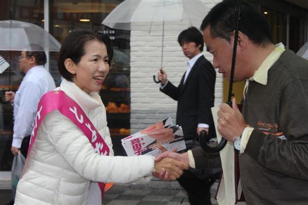 【衆院選】豊田真由子氏の落選が確実 「ハゲーっ!」暴言流出 , 産経ニュース