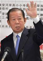 【衆院選】二階俊博幹事長「安倍さんの後は安倍さん」憲法改正論議「だらだらいつまでやって…