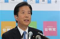 【衆院選】公明・山口那津男代表「国会で議論を深めることに与党も野党もない」 憲法改正で…