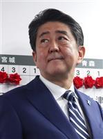 【衆院選】安倍晋三首相 憲法改正で「より多くの方々にご賛同いただきたい」