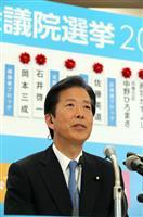 【衆院選】公明・山口那津男代表「憲法改正は、与党の枠組みに必ずしもとらわれない」