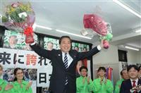 衆院選】東京21区「都知事には都...