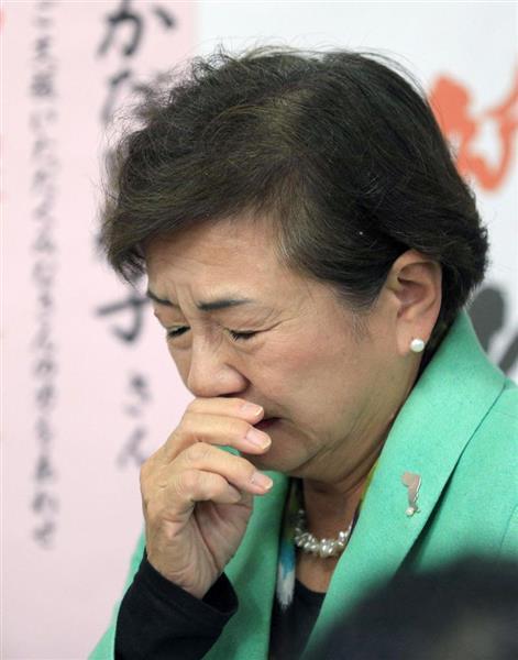 衆院選】落選の嘉田由紀子氏「短...