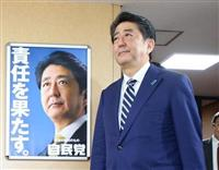 【衆院選】北朝鮮有事と憲法改正…強運首相に課せられた課題は重い 編集局次長兼政治部長・…