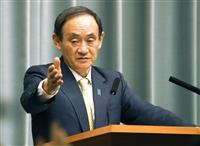 菅義偉官房長官、憲法改正は「静かな環境で議論」 北ミサイル防護へイージス・アショア導入…