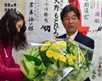 【衆院選】千葉1区「憲法改悪なら離党も辞さない」とアピールの希望前職の田嶋要氏 比例復…