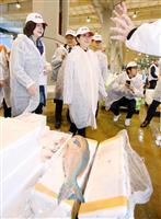 小池百合子東京都知事がパリ郊外の世界最大の市場を視察「豊洲の先例に」
