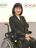 NHK、公募の障害者リポーター発表