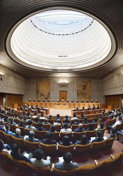 「最高裁判所」の画像検索結果
