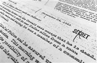 26日、新たに公開されたケネディ米大統領暗殺に関する文書の一部(AP)