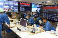 「神戸にミサイル」図上訓練 県と神戸市、北朝鮮情勢受け初実施