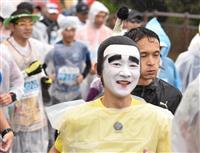 【水戸黄門漫遊マラソン】大会彩る多彩なコスプレランナーたち