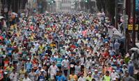 【水戸黄門漫遊マラソン】雨天の中、計1万1411人が参加