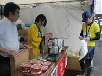 【水戸黄門漫遊マラソン】レース後は「大阪ラーメン」を満喫