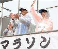 【水戸黄門漫遊マラソン】「リピーター集まる大会に」とゲストランナーの増田明美さん