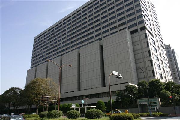 MRI日本支店の責任者らに約6億8...