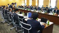 九州北部豪雨で水位計増設や気象情報活用を提言 内閣府検討会