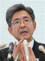 【神戸製鋼データ改竄】副社長「特別損失どうなるか予想できない」 記者会見での主なやりと…