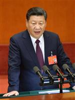 【野口裕之の軍事情勢】改憲し「戦争ができる国」に脱皮しなければ「戦争をしたい国=中国」…