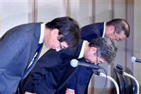 【神戸製鋼データ改竄】神鋼、大手3銀行に500億円融資要請