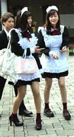 """アニメキャラ、メイド姿…ハロウィーンに合わせ""""仮装講義出席"""" 美作大生ら"""