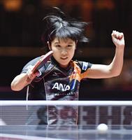 """【鬼筆のスポ魂】中国はビビっている? 日本卓球、スーパーリーグの平野・石川""""排除""""は中…"""