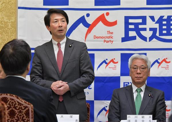 3党物語』で政権交代へ」 民進・...