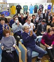 【ラグビーW杯】釜石「復興見に来て」 開催都市、強豪のプレーに膨らむ期待