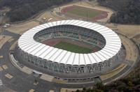 【ラグビーW杯日程発表】静岡、豊田、横浜で日本戦 NZ-南アは横浜
