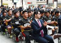 """【ラグビーW杯日程発表】""""ドル箱""""日本戦は4会場で 収益性と普及でバランス"""